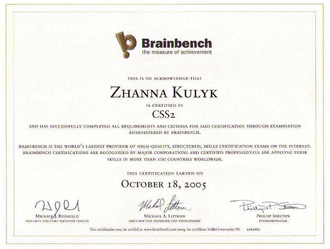 Janet zhanna kulyk computer skills css2 certificate xflitez Images