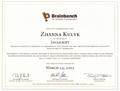 JavaScript Certificate