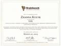 XML Certificate